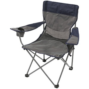STANSPORT Apex Deluxe Arm Chair (Single) G-400