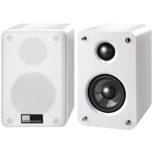 3 Inch. 2-Way DREAM BOX Speakers (White)