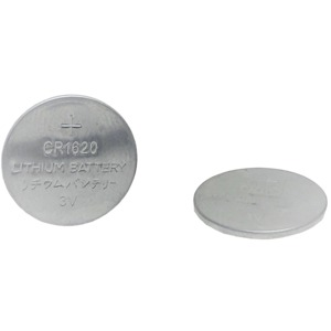 FUJI ENVIROMAX(R) CR1620 Lithium Coin Cell Battery 2 Pack 233