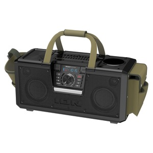 Project Rocker Water-Resistant High-Power Stereo Boombox with Tool Organizer