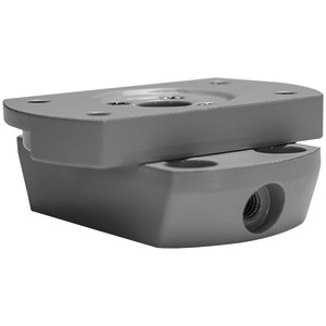 MB QUART Swivel Bracket for MB Quart(R) Wake Tower/Pod Speakers (Dove Gray) SWVL-1G